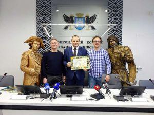 7 травня Івано-Франківськ святкує День міста