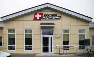 Будують дві сільські амбулаторії