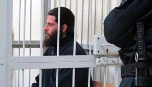Бразильця засудили до 13 років позбавлення волі