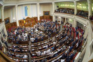 Ukraine has taken a historic step