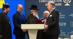 Триває  Перший Київський  єврейський форум