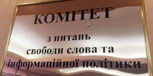 Пропонують внести новий законопроект про обов'язковість теледебатів