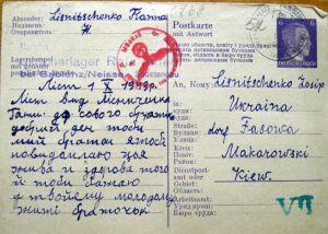 «НепрOSTi листи»  дійшли  до адресатів