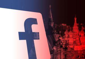Сторінки, видалені у Facebook, координували з РФ