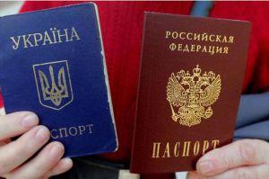 Фейкові паспорти будуть визнані недійсними