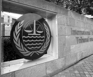 Справу про захоплення Росією кораблів ВМС ЗСУ й екіпажів розглянув Міжнародний морський трибунал