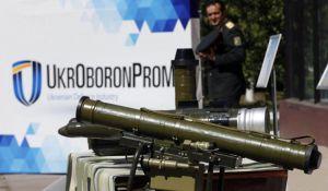 Пропонують  розформувати  «Укроборонпром»