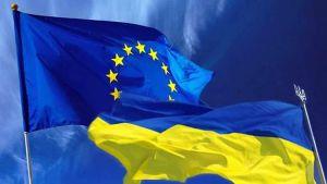 Імплементація угод про асоціацію —  це шлях до Європейського Союзу