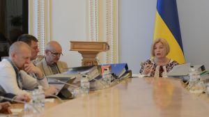 Ірина Геращенко прозвітувала про діяльність на посаді Уповноваженого
