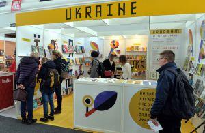 На книжковому ярмарку у Празі представили український авангард