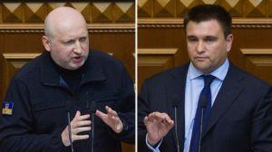 Призначені за квотою глави держави чиновники йдуть у відставку