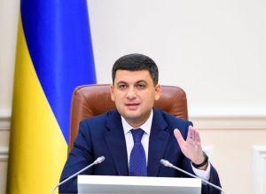 Володимир Гройсман сказав, що у середу подасть заяву про звільнення