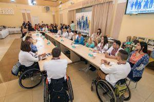 Інвалідний візочок не обмежує спілкування