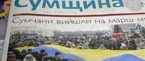 «Голос України» замінить ліквідовану газету