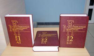 Інтелектуальні здобутки вітчизняної міжнародно-правової науки