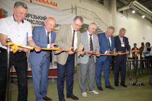 Промисловці та науковці підписали меморандум про співпрацю