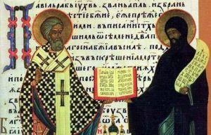 Сегодня вспоминают создателей кириллицы