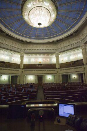 Entró en vigor el decreto de Zelensky sobre la disolución del parlamento