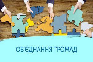 Децентралізацію підтримує  чимало місцевих і регіональних ЗМІ