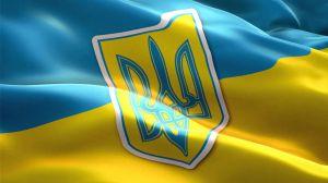 Думайте про Україну!