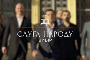 У Зеленського кандидатів у народні депутати вибиратимуть із 600 тисяч волонтерів