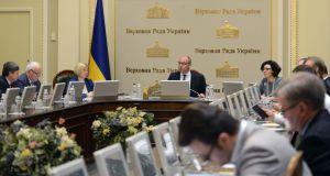 Верховна Рада продовжує виконувати свої конституційні повноваження