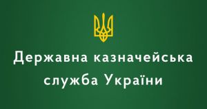 Дефіцит держбюджету України за січень-квітень — 1,719 млрд грн