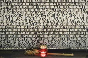 Чи визнає Бундестаг Голодомор 1932-1933 років геноцидом?