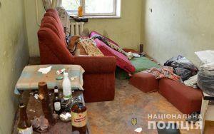У Тернополі брати утримували наркопритон