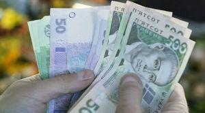 Радянську зарплату — до курсу долара