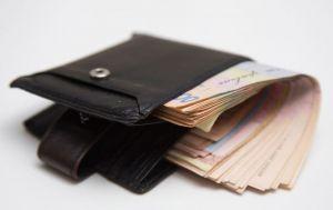 Зросла середня номінальна заробітна плата