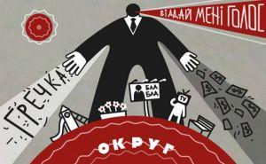 КВУ закликає  відмовитися  від фінансового  стимулювання виборців