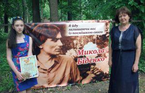 «Біденко-фест» у Ставищі: нестандартна поезія креативних поетів