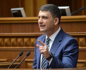 Groysman seguirá siendo el primer ministro hasta las elecciones