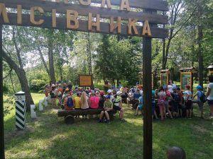 Навчальний клас у Школі лісівника облаштували в дендропарку