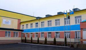 Фасад — енергоефективний, клас — інтерактивний