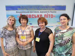 «Азовське літо-2019» зібрало колег із 13 регіонів
