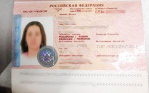 Пропагандистку з Росії в Україну не впустили