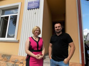 Івано-Франківщина: Об'єдналися і... збагатилися