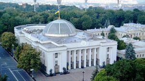 У Києві обговорять безпекові виклики