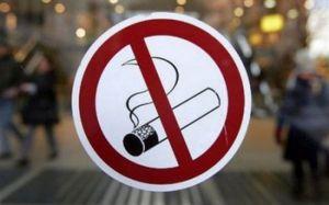 За тютюнокуріння на дитячому майданчику — штраф у Німеччині до 10 тисяч євро