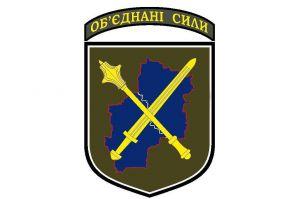 Бойовики зірвали розведення сил і засобів біля Станиці Луганської