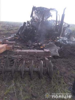 Трактор натрапив на вибухівку поблизу села Новозванівка