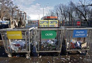 Київ стає на шлях екологічної безпеки