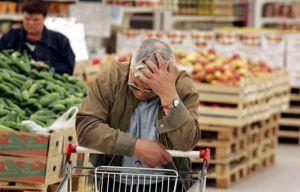 Ціни у травні зростали швидше, ніж очікували