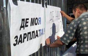 Роботодавців Сумської області змусили заплатити