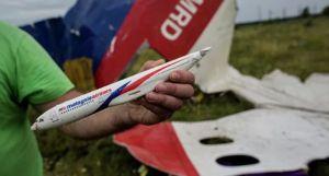 Катастрофа МН17: імена підозрюваних названо