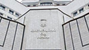 Вибори народних депутатів відбудуться 21 липня цього року