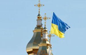 Українці мають право на свою Церкву
