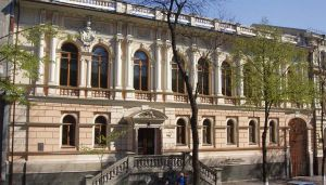 Колективу Національного музею мистецтв імені Богдана і Варвари Ханенків